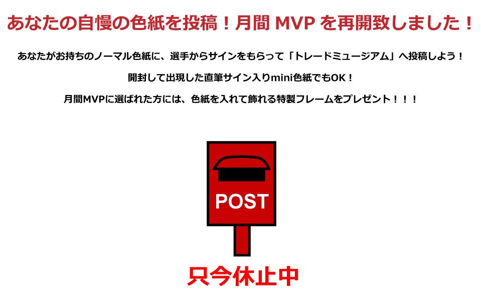 post_frame3