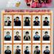 「火の鳥NIPPON2017」トレカ 生チェキ画像大公開!!<8/28UP>